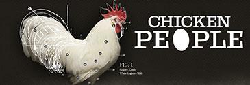 chicken125
